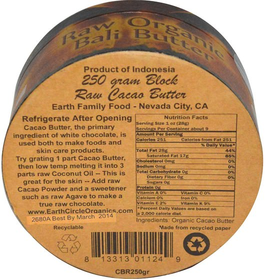 健康,皮膚,可可脂,食品,可可(可可)巧克力 - Earth Circle Organics, Raw Organic Bali Butter (Cacao), 250 g