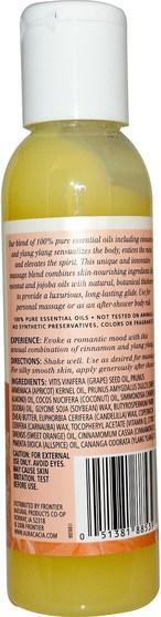 健康,皮膚,按摩油 - Aura Cacia, Aromatherapy Massage Cream, Sensual Cinnamon & Ylang Ylang, 4 fl oz (118 ml)