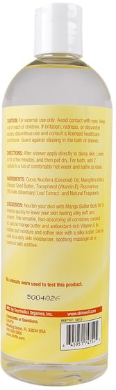 健康,皮膚,按摩油,身體護理油 - Life Flo Health, Mango Butter Body Oil, 16 fl oz (473 ml)