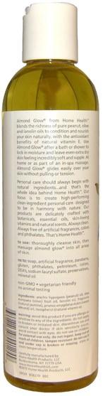 健康,皮膚,按摩油 - Home Health, Almond Glow, Body Lotion, Jasmine, 8 fl oz (236 ml)