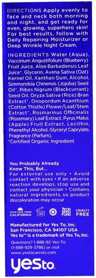健康,皮膚血清 - Yes to, Age Refresh, Intensive Skin Repair Serum, Blueberries, 1 fl oz (30 ml)