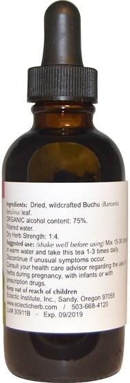 草藥,buchu - Eclectic Institute, Buchu, 2 fl oz (60 ml)