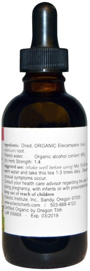 草藥,土木香 - Eclectic Institute, Organic Elecampane, 2 fl oz (60 ml)
