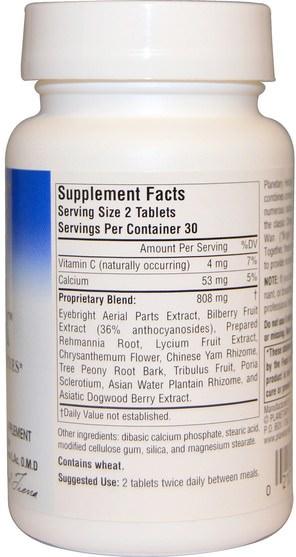 草藥,小米草 - Planetary Herbals, Bilberry Eye Complex, 404 mg, 60 Tablets