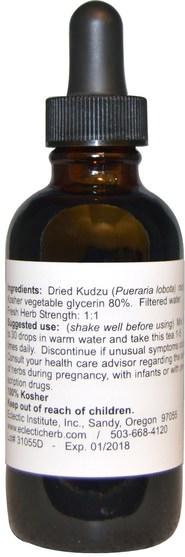草藥,葛根 - Eclectic Institute, Kudzu Glycerite, Alcohol Free, 2 fl oz (60 ml)