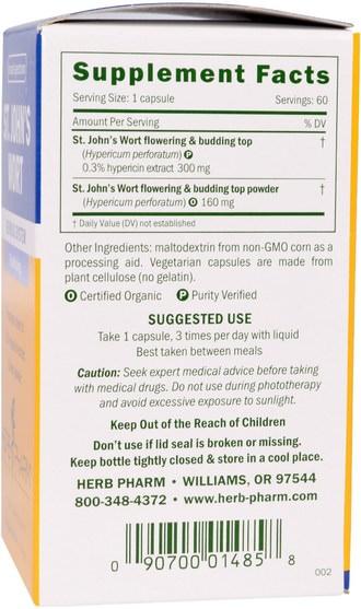 草藥,聖。約翰斯麥汁 - Herb Pharm, St. Johns Wort, 460 mg, 60 Veggie Caps