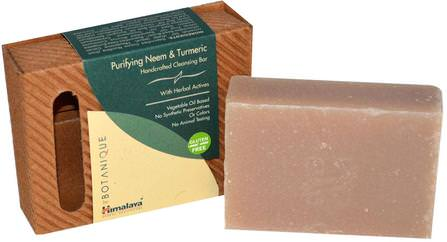 Botanique, Handcrafted Cleansing Bar, Purifying Neem & Turmeric, 4.41 oz (125 g) by Himalaya Herbal Healthcare, 補充劑,抗氧化劑,薑黃素,沐浴,美容,肥皂 HK 香港