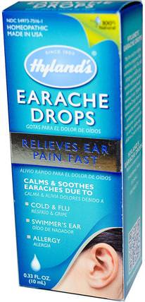 Earache Drops, 0.33 fl oz (10 ml) by Hylands, 健康,抗疼 HK 香港