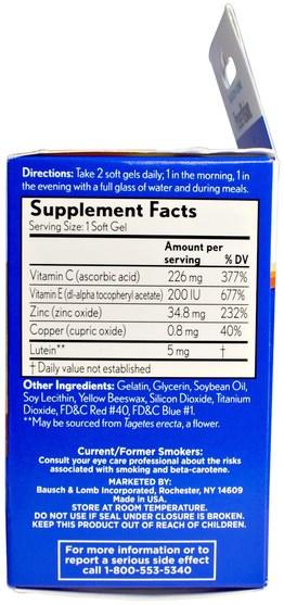 葉黃素,健康,眼部護理,視力保健,bausch&lomb preservision - Bausch & Lomb PreserVision, AREDS Lutein, Eye Vitamin & Mineral Supplement, 50 Soft Gels
