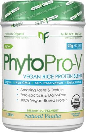 NovaForme, PhytoPro-V, Certified USDA Raw Organic Premium Vegan Rice Protein, Vanilla, 1.28 lbs (580 g) 補充劑,蛋白質