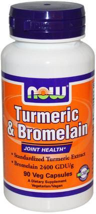 Turmeric & Bromelain, 90 Veg Capsules by Now Foods, 補充劑,抗氧化劑,薑黃素,薑黃 HK 香港