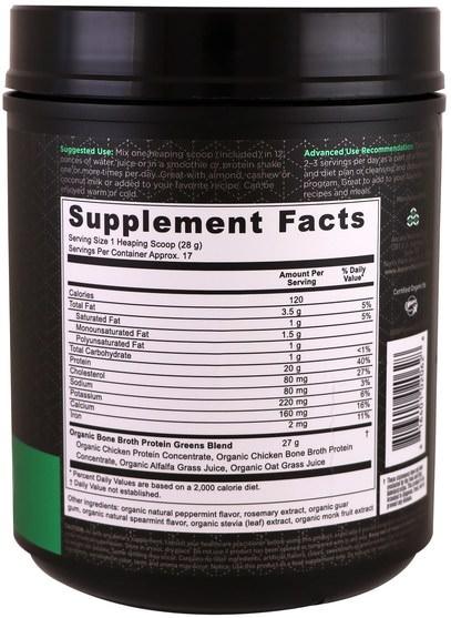 健康 - Ancient Nutrition, Organic Bone Broth Protein, Sweet Greens, 16.8 oz (476 g)