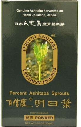 Ashitaba Sprouts Powder, 2 Packets 1.76 oz (50 g) Each by Percent Ashitaba, 補充劑,抗氧化劑,綠茶,ashitaba HK 香港