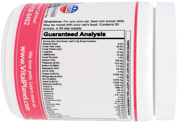 寵物護理,寵物貓,多種維生素 - Vital Planet, Vital Cat Daily Multivitamin, Fish Flavor, 2.64 oz (75 g)