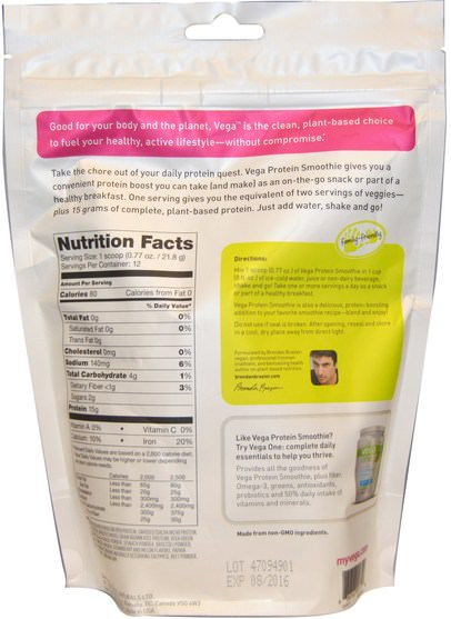 健康 - Vega, Protein Smoothie, Bodacious Berry, 9.2 oz (262 g)