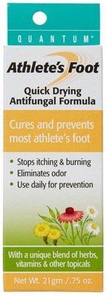 Athletes Foot, Quick Drying Antifungal Formula.75 oz (21 g) by Quantum Health, 健康,運動員腳,腳部護理 HK 香港