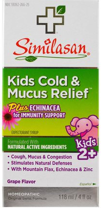 Kids Cold & Mucus Relief, with Echinacea, Grape, 4 fl oz (118 ml) by Similasan, 補品,順勢療法,感冒感冒咳嗽 HK 香港