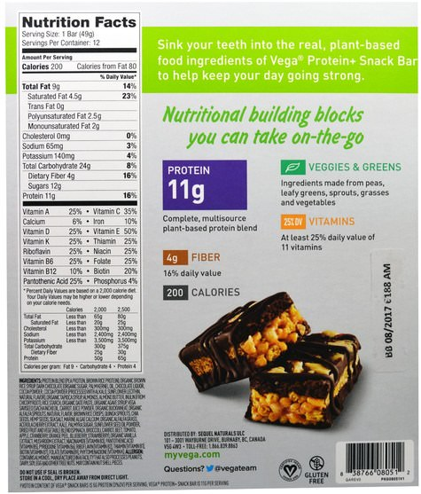 運動,蛋白質棒 - Vega, Snack Bar, Chocolate Caramel, 12 Bars, 1.48 oz (42 g) Each