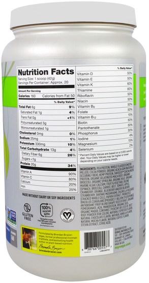運動,補品,蛋白質 - Vega, Vega One Shake, Mocha, 29.5 oz (836 g)