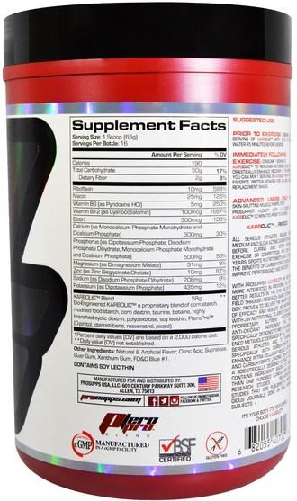 運動,鍛煉,肌肉 - ProSupps, Karbolic, Super-Premium Muscle Fuel, Blue Razz, 2.3 lbs (1040 g)