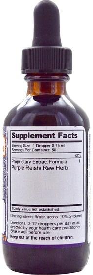 補充劑,adaptogen,藥用蘑菇,靈芝蘑菇 - Dragon Herbs, Purple Reishi, 2 fl oz (60 ml)