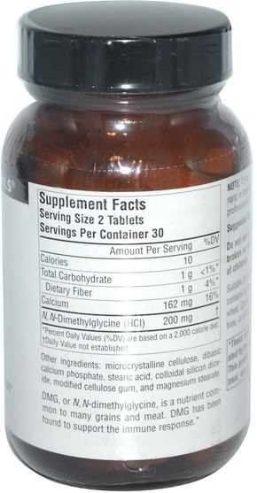 補充劑,dmg(正二甲基甘氨酸) - Source Naturals, DMG, 100 mg, 60 Tablets