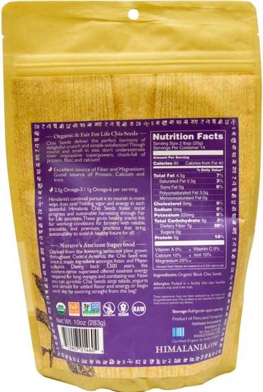 補充劑,efa omega 3 6 9(epa dha),正大種子 - Himalania, Organic & Fair Trade Black Chia Seeds, 10 oz (283 g)