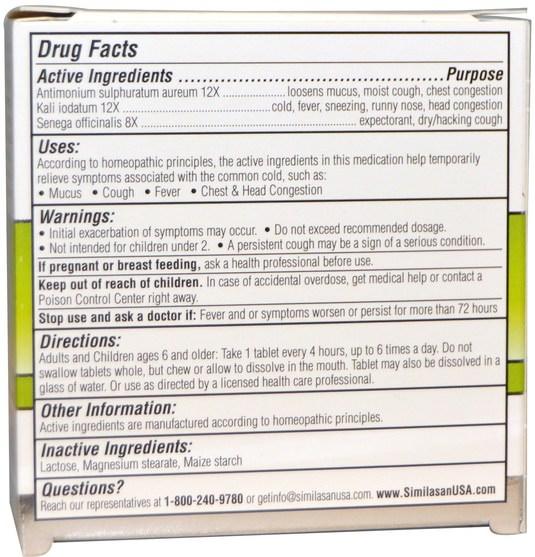 補品,順勢療法,感冒感冒咳嗽 - Similasan, Cold & Mucus Relief, Junior Strength, 40 Quick Dissolve Tablets