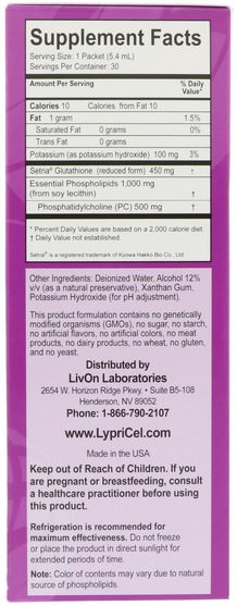 補充劑,l穀胱甘肽 - LypriCel, Liposomal Glutathione GSH, 30 Packets, 0.2 fl oz (5.4 ml) Each