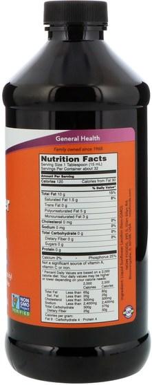 補充劑,卵磷脂液,食用油酒和醋 - Now Foods, Sunflower Liquid Lecithin, 16 fl oz (473 ml)