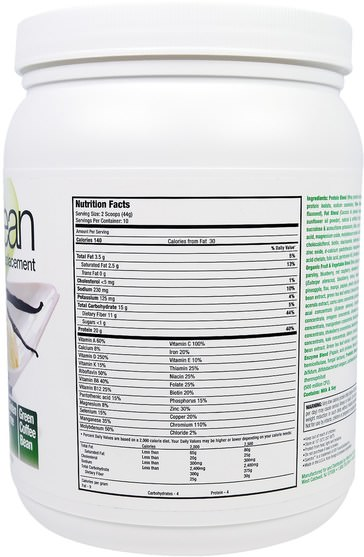 補品,代餐奶昔,減肥,飲食 - Maximum Human Performance, Fit & Lean, Fat Burning Meal Replacement, Vanilla Ice Cream, 0.97 lb (440 g)