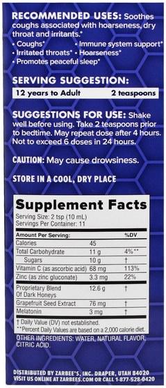 補充劑,褪黑激素3毫克 - Zarbees, Nighttime Cough Syrup, Honey Lemon, 4 fl oz