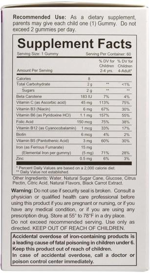 補品,礦物質,鐵,兒童健康,補充兒童 - Vitamin Friends, Iron Vegetarian Gummies, Strawberry, 15 mg, 60 Pectin Gummies