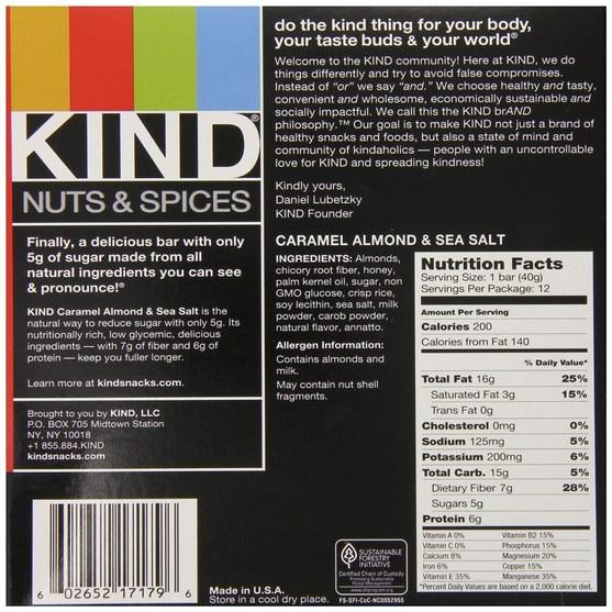 補充劑,營養棒 - KIND Bars, Nuts & Spices, Caramel Almond & Sea Salt, 12 Bars, 1.4 oz (40 g) Each