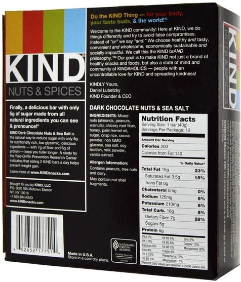 補充劑,營養棒 - KIND Bars, Nuts & Spices, Dark Chocolate Nuts & Sea Salt, 12 Bars, 1.4 oz (40 g) Each