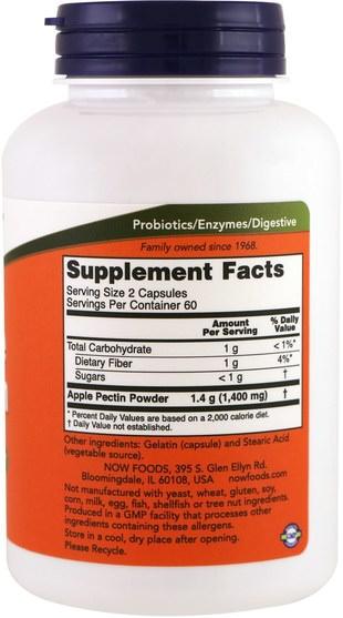 補充劑,果膠,纖維,蘋果果膠,蘋果纖維/果膠 - Now Foods, Apple Pectin, 700 mg, 120 Capsules