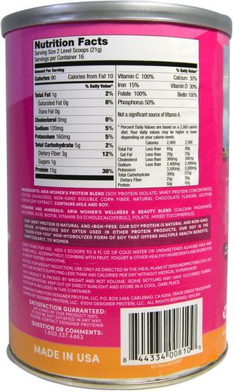 補充劑,蛋白質 - Designer Protein, Aria, Womens Wellness Protein, Chocolate, 12 oz (340 g)