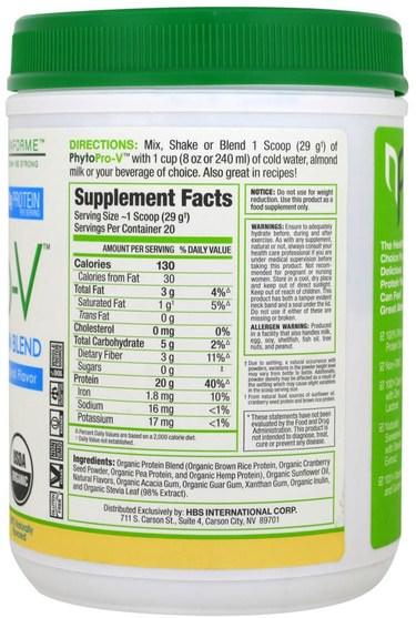 補充劑,蛋白質 - NovaForme, PhytoPro-V, Certified USDA Raw Organic Premium Vegan Rice Protein, Vanilla, 1.28 lbs (580 g)