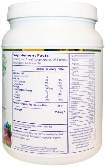 補充劑,蛋白質,豌豆蛋白質 - Paradise Herbs, Pea Protein, Vanilla Flavor, 15.52 oz (440 g)