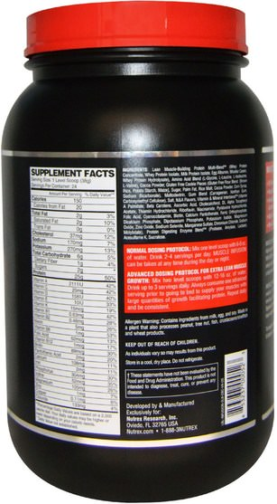 補充劑,蛋白質,運動,肌肉 - Nutrex Research Labs, Muscle Infusion, Advanced Protein Blend, Chocolate Banana Crunch, 2 lbs (908 g)