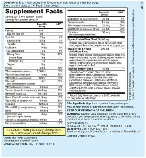 補充劑,蛋白質,減肥,飲食 - Renew Life, Skinny Gut, Ultimate Shake, Natural Chocolate Flavor, 14.5 oz (410 g)