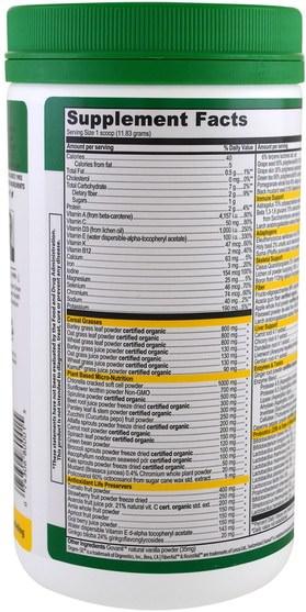 補品,超級食品,綠色蔬菜,綠色活力 - Vibrant Health, Green Vibrance +25 Billion Probiotics, Version 16.0, 12.5 oz (354.9 g)