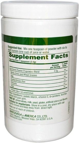補品,超級食品,綠色蔬菜 - Wakunaga - Kyolic, Kyo-Green, Powdered Drink Mix, 10 oz (283 g)