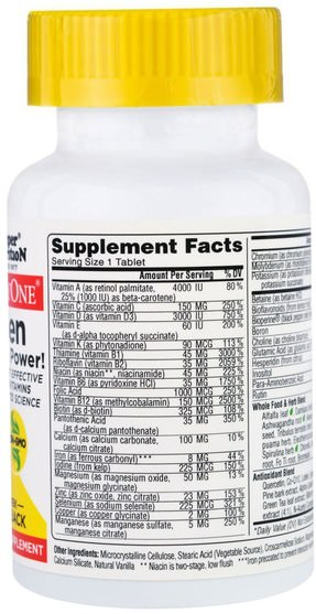 維生素,男性多種維生素 - Super Nutrition, SimplyOne, Men, Triple Power Multivitamins, 30 Tablets