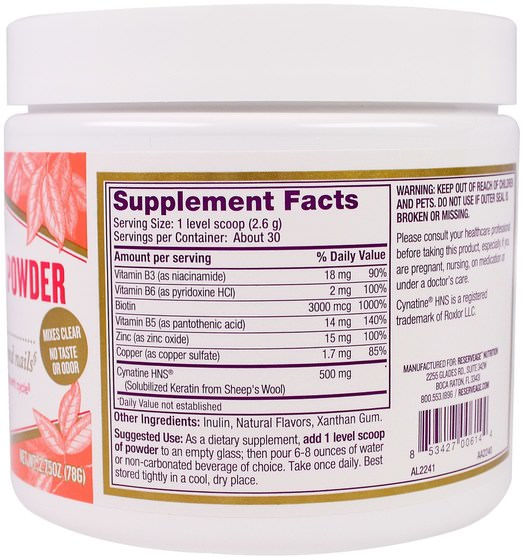 維生素,維生素B,生物素,健康,女性,頭髮補充劑,指甲補充劑,皮膚補充劑 - ReserveAge Nutrition, Keratin Hair Booster Powder with Biotin, 2.75 oz (78 g)