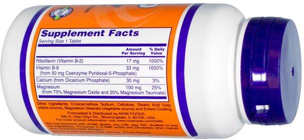 維生素,維生素b,維生素b6  - 吡哆醇,p 5 p(吡哆醛5磷酸鹽) - Now Foods, P-5-P, 50 mg, 60 Tablets