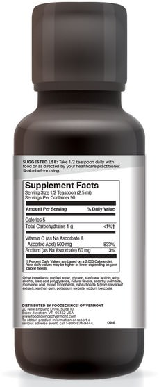 維生素,維生素c,補充劑 - FoodScience, Advanced Naturals, Ultra C, 7.61 oz (225 ml)