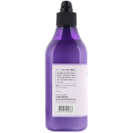 乳液, 沐浴露: Beyond, Body Defense Emulsion, 15.22 fl oz (450 ml)
