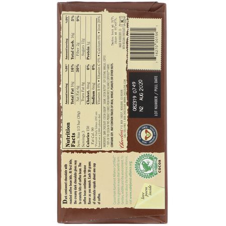 糖果, 巧克力: Chocolove, Coffee Crunch in Dark Chocolate, 3.2 oz (90 g)