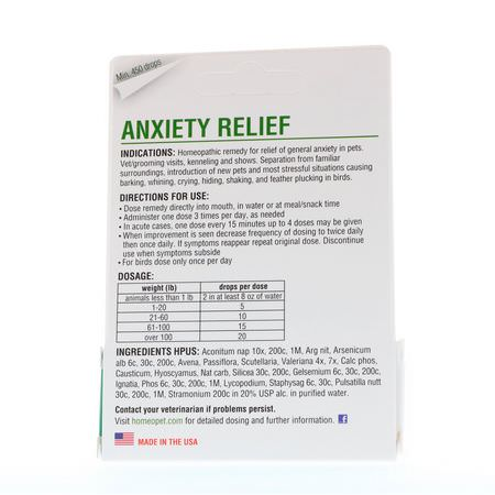寵物鎮定, 寵物健康: HomeoPet, Anxiety Relief, 15 ml